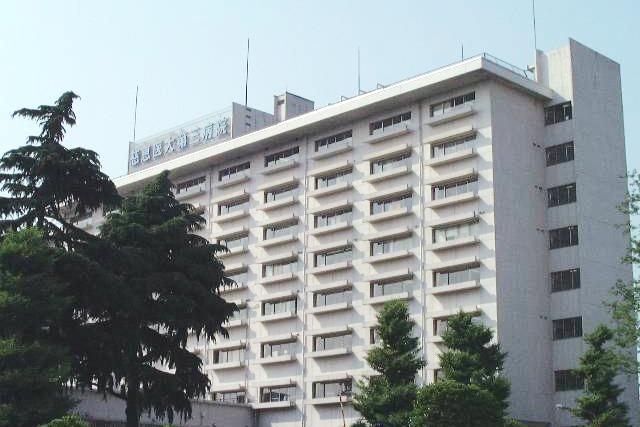 第三病院(分院)